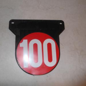 Mudflap DM 100 small